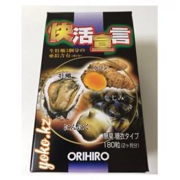 Молюски ORIHIRO