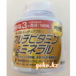 Orihiro Мультивитамины и мультиминералы со вкусом манго