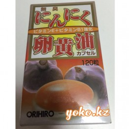Orihiro для силы иммунитета