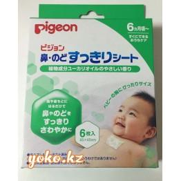 Пластыри для детей при простуде Pigeon