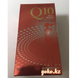 Shiseido Коэнзим Q10 Shiny Beauty