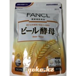 Пивные дрожжи от Fancl