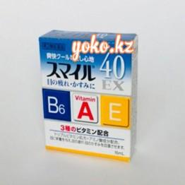 Глазные капли с витаминами Lion Smile 40 ЕХ Blue