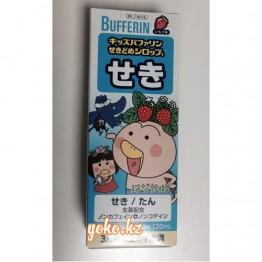 Bufferin - Бафферин детский сироп от кашля со вкусом клубники.(от 3 месяцев)