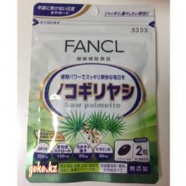 Fancl Экстракт Пальметто