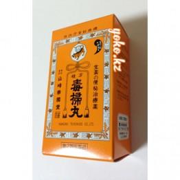 Японское лекарство Fukuho от запора