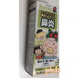 Bufferin - Бафферин детский сироп от насморка со вкусом клубники.(от 3 месяцев)