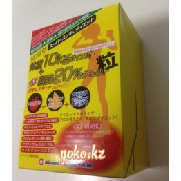 Минами – 10 кг курс на 2 месяца (75 порций)