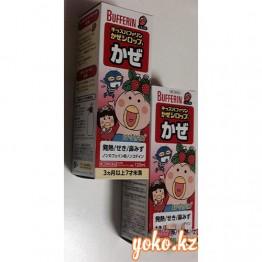 Bufferin - Бафферин красный детский сироп от простуды со вкус клубники.(от 3 месяцев)
