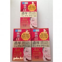 Kрем вокруг глаз и губ - HADA LABO Gokujyun Alpha Super Moist Lift Cream