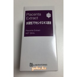 Bb Laboratories Placenta Extract — концентрат плаценты, 50 мл