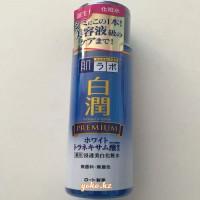 Эмульсия для фарфоровой кожи HADA LABO