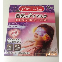 Kao Megurhythm Steam Hot Eye Mask - паровые маски для нежной кожи области глаз