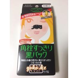 Черные очищающие полоски для носа Biore Pore Pack