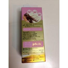 Lucido-L Argan Rich Oil Hair Treatment Oil - масло для поврежденных волос
