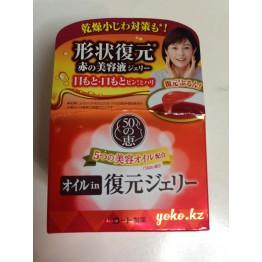 Коллагеновое желе-сыворотка - ROHTO 50 MEGUMI Oil-In Jelly