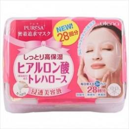 Увлажняющая маска с гиалуронововой кислотой для  упругости Puresa Daily, 28 шт, UTENA
