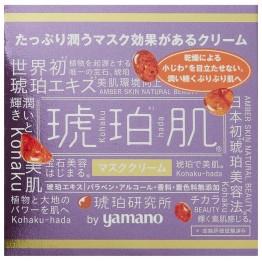 YAMANO Kohaku Mask Cream - насыщенный обволакивающий крем для сухой кожи