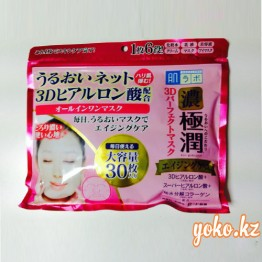 HADA LABO 3D Perfect Mask маски увлажняющие