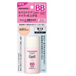 KAO Curel BB Face milk — маскирующее молочко
