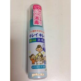 """Антибактериальная спрей-пенка карманного типа для дезинфекции рук """"KireiKirei"""""""