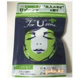 PELICAN For U Zone — мыло против акне у взрослых