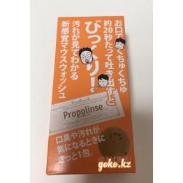 Propolinse — эликсир для зубов от Pieras, мини упаковка