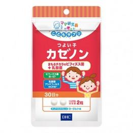 DHC Cazenon для детей для иммунитета