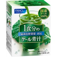 Fancl Аодзиру Премиум класса с листьями капусты Кале (30 дней)