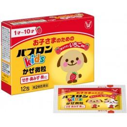 Pabron Kids - детский комплекс для борьбы с простудой и гриппом с клубничным вкусом