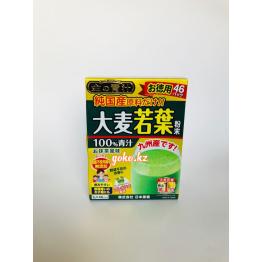 Японский Аодзиру - 100% зеленый сок листьев ячменя