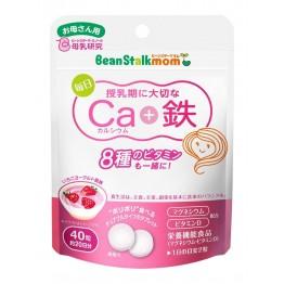 Bean Stalk mom витамины для кормящих мам