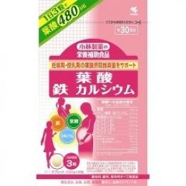Комплексные витамины для беременных и кормящих мам с фолиевой кислотой и кальцием