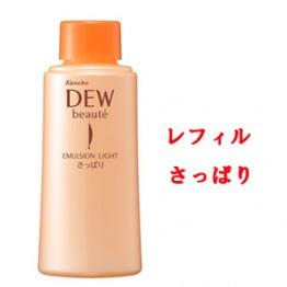 KANEBO Dew Beaute Emulsion Light — увлажняющий флюид для жирной кожи