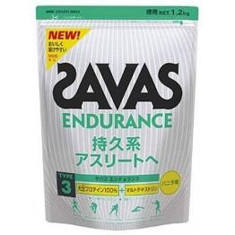 Meiji SAVAS ENDURANCE number 3 для придания организму силы и выносливости