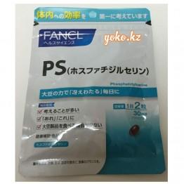 FANCL PS Фосфатодилсерин для пожилых