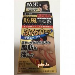 Бофусан премиум 3750 мг для похудения. 126 таблетки