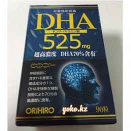 ORIHIRO DHA 525 для мозга
